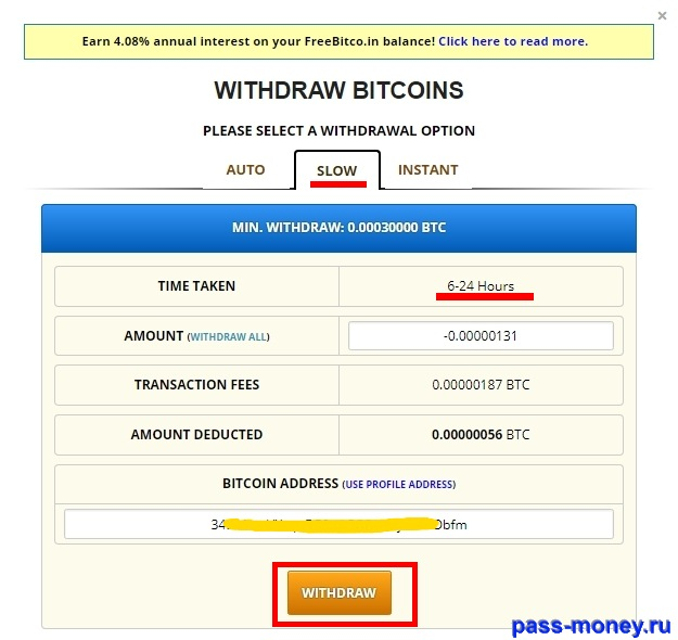 Настройка вывода на freebitcoin