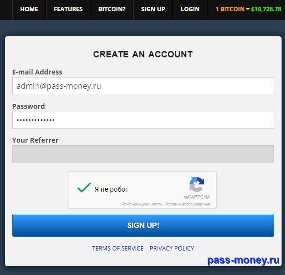 Регистрация на freebitcoin